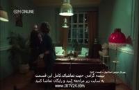 سریال عروس استانبولی قسمت 253 در کانال @tianfilm