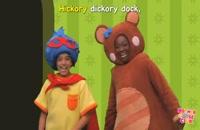مجموعه آموزش انگلیسی- Mother Goose Club-Hickory Dickory Dock-پیش دبستانی