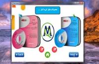 کلید فعال سازی نامحدود نرم افزار MaxQda 2018  به صورت تصویری
