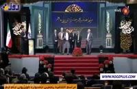 دانلود اختتامیه پنجمین جشنواره تلویزیونی جام جم سال 97