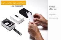 جعبه گشایی کیف پول سخت افزاری لجر نانو اس | Ledger Nano S