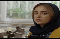 دانلود قسمت 11 فصل 2 سریال ممنوعه (سریال)(قانونی) | قسمت یازدهم فصل دوم ممنوعه -HD