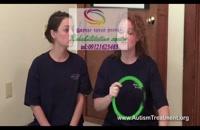 بیماری اختلال طیف اوتیسم علایم روش تشخیص درمان و پیشگیری|گفتار توان گسترالبرز