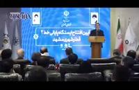 شوخی جالب جهانگیری با شهردار مشهد