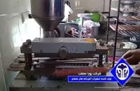 دستگاه کباب زن|کباب گیر|کباب سیخ گیر اتوماتیک رومیزی مدل PS400H
