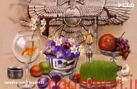 کارت پستال تبریک عید نوروز ۹۸ جدید