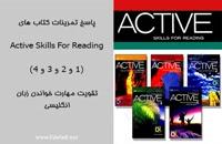 حل المسائل کتاب Active Skills For Reading 1