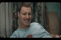 دانلود رایگان فیلم هزارپا (قانونی)(قسمت دوم هزارپا)| فیلم سینمایی هزارپا