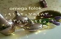 شاهکاری از امگا فلوک 09213896022/ابکاری پاششی کروم 09362420858
