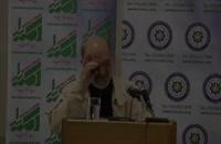 شرح بوستان سعدی جلسه پنجم دکتر عبدالکریم سروش