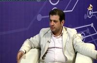 استاد رائفی پور - تکنیک های اقناع سازی در رسانه ها - قسمت 7 - شبکه بوشهر - مرداد 97