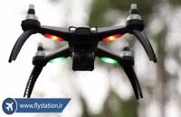 کوادکوپتر خفن طوریه Mjx Bugs 5w دارای GPS/ایستگاه پرواز