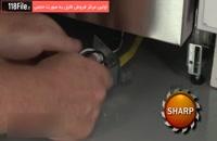 کامل ترین پکیج تعمیر ماشین ظرفشویی - 118 فایل
