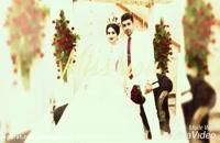 آهنگ شاد عروسی ....میکس عاشقانه  (آهنگ شاد)