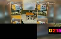 فروش دستگاه هیدروگرافیک 02156571305/*