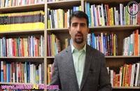 چطور در ایران حقمان را بگیریم