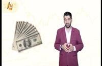 مدرس ارزهای رمزنگاری شده سیر تحول پول اسکناس قسمت 5