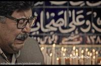 قسمت چهارم سریال هیولا (قانونی)(ایرانی) قسمت 4 هیولا