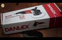 معرفی و راهنمای خرید پولیش صنعتی دنلکس مدل DX-9115