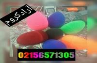 -/فروشنده دستگاه فانتاکروم 02156571305