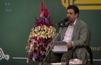 سخنرانی استاد رائفی پور در مراسم احیای نیمه شعبان 98