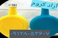 دستگاه چاپ آبی شرکت آرادکروم/ 02156571305