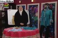 آموزش خیاطی خانم عمرانی - کلیپ آموزشی