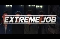 تریلر فیلم شغل پرخطر Extreme Job 2019