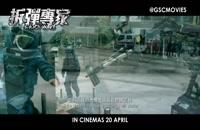 دانلود فیلم Shock Wave 2017 با دوبله فارسی