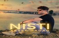 Yaser Hadad Nisti