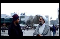 تریلر فیلم ایرانی پارادایس Paradise 1398