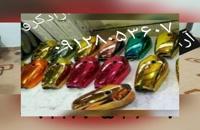 /-/دستگاه استیل پاش فوق حرفه ای 02156571305