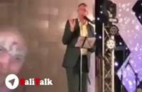 کنایه حمید ماهی صفت به محمود احمدی نژاد - melidl.com  (کلیپ فان)