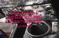دستگاه مخملپاش /هیدروگرافیک /اکتیویتور 09300305408