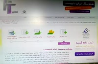 پیام مترجم 591 ایران تایپیست به مترجمین در مورد نحوه انجام ترجمه
