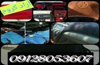 */دستگاه فلوک پاش تضمینی 02156571305