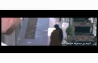 دانلود قسمت 12 فصل 2 ممنوعه | سریال ممنوعه فصل دوم قسمت دوازدهم، رایگان و کامل/ میهن ویدئو