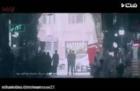 دانلود قسمت 20 سریال ممنوعه (سریال)(کامل) | قسمت بیستم سریال ممنوعه /