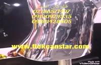 پک محلول آبکاری02156571497فانتاکروم