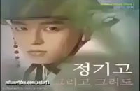 دانلود سریال کره ای رئیس حساس + کامل و زیرنویس فارسی