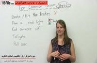 قوانین و گرامر زبان انگلیسی