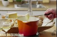 طرز تهیه فوندو پنیری مکزیکی