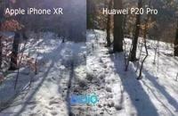 مقایسه و بررسی گوشی های Huawei P20 Pro  و  iphone XR