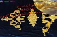 دستگاه ابکاری فانتاکروم -فروش پک مواد ابکاری فانتاکروم 02156571497