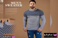 مدل لباس بافت مردانه