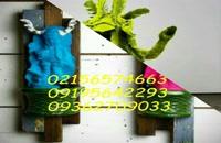 تولید دستگاه مخمل پاش صنعتی 09195642293