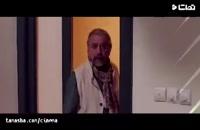 تیزر جدید فیلم لس آنجلس تهران - ویاه دانلود - فیلم ایرانی جدید