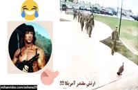 ارتش مقتدر آمریکا را ببینید !.