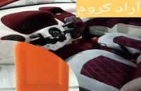 /-دستگاه کروم پاش 02156571305