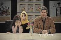 دانلود قسمت 7 سریال هیولا